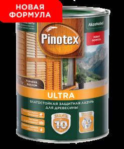 Влагостойкая лазурь для дерева Pinotex Ultra