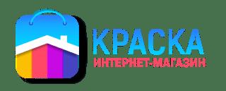 Краска Пермь — Интернет-магазин красок | купить краски, лаки, эмали, пропитки