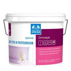 Краска Оптимум для стен и потолков