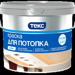 Акриловая краска Текс Профи для потолка