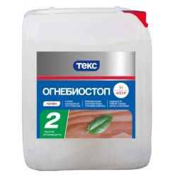 Огнебиозащита для дерева Огнебиостоп Текс Профи
