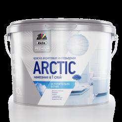 Краска для потолков Dufa Premium Arctic