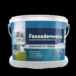 Краска фасадная Dufa Retail Fassadenweiss